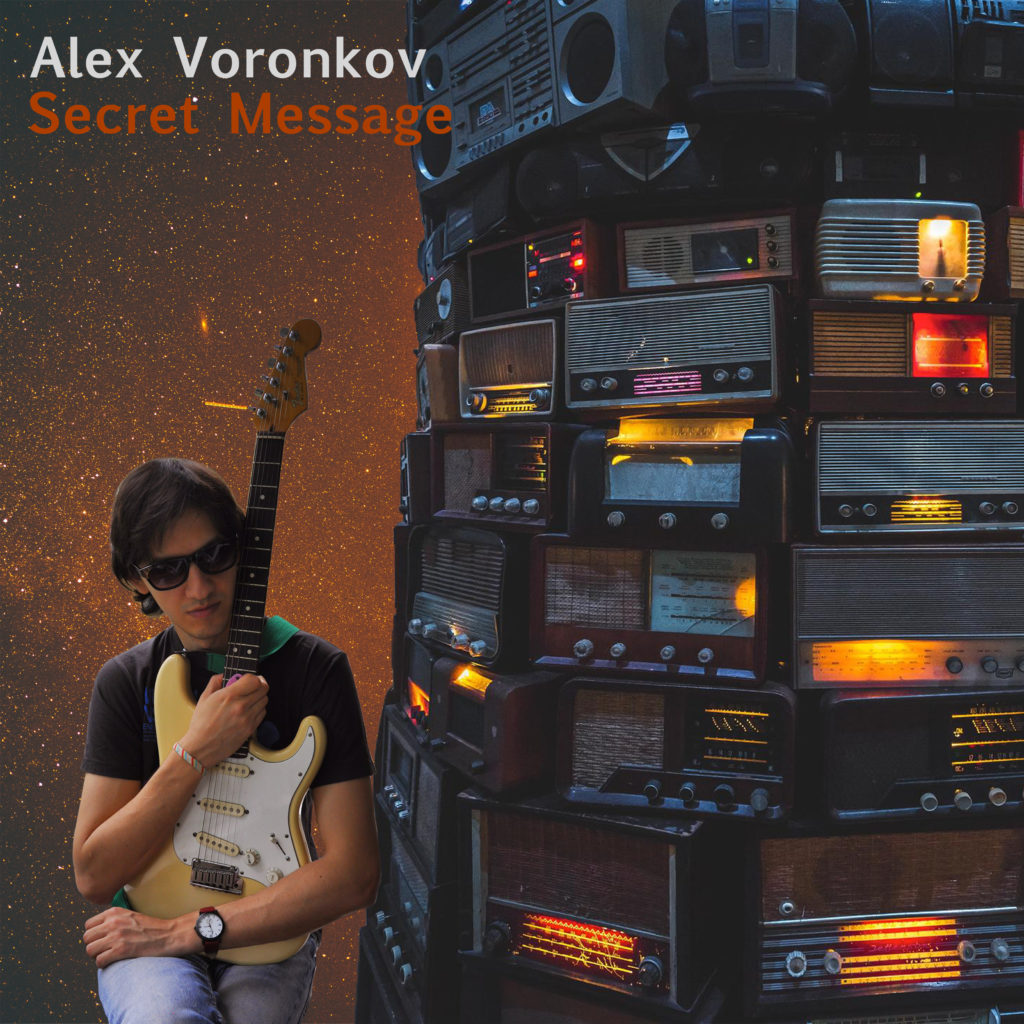 "Cover of the single ""Secret message"" by Alex Voronkov."